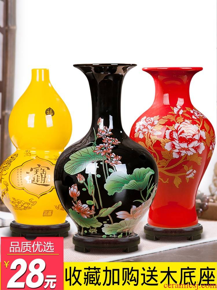 Porcelain of jingdezhen ceramic vase furnishing articles sitting room flower arranging device small sharply glaze decoration decoration household act the role ofing is tasted