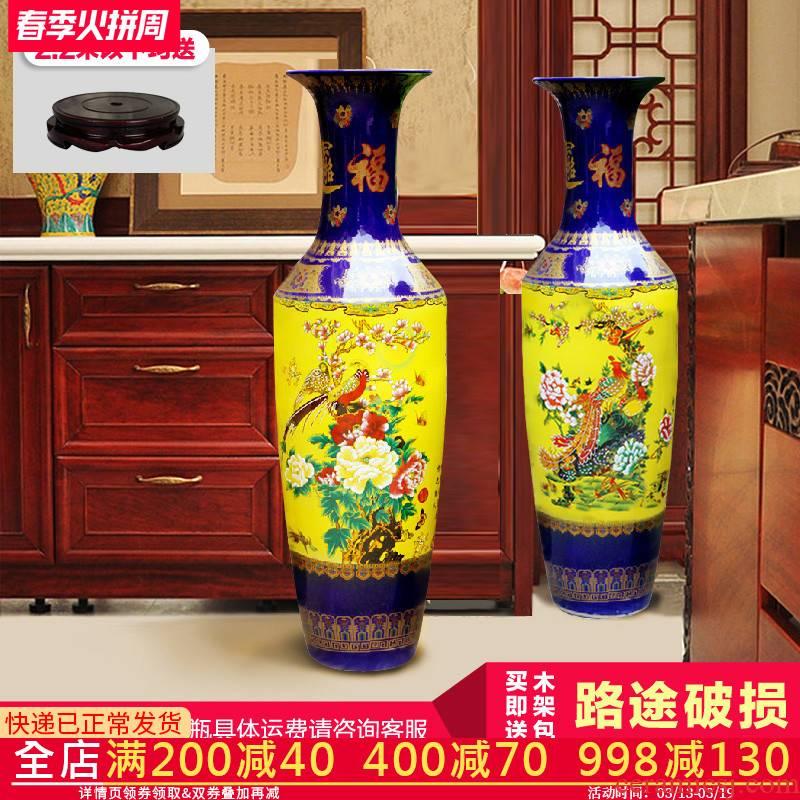Jingdezhen ceramics bright future European large vases, sitting room adornment is placed large 1.2 meters 1.8 meters