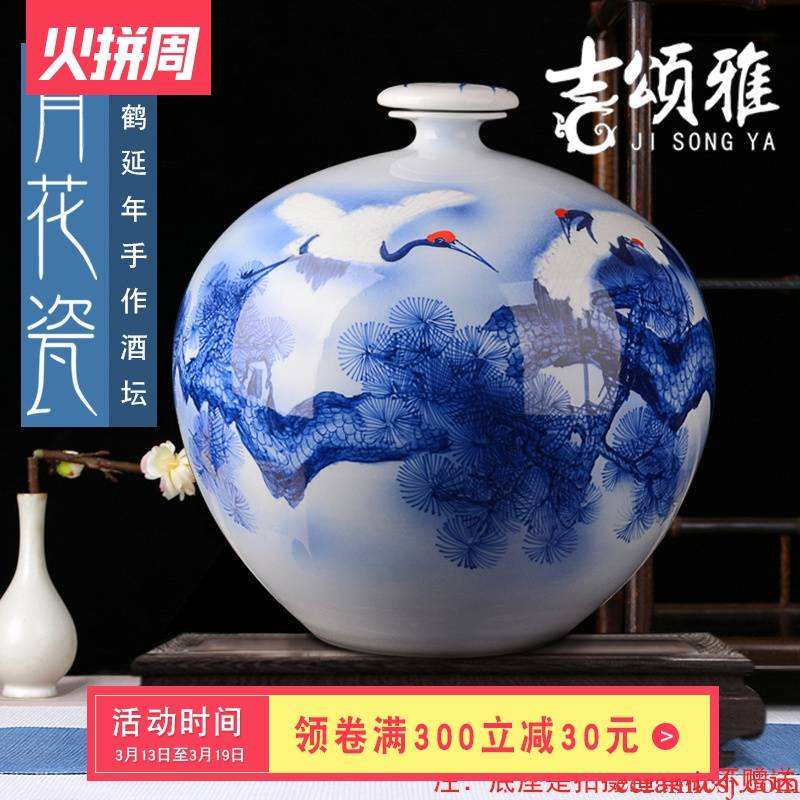 An empty bottle of jingdezhen blue and white porcelain hand - made jars of Chinese style living room porch place 10 jins 15 to wine