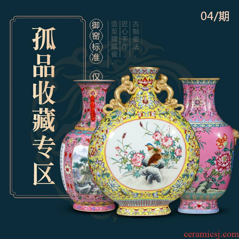 Weekly update 4 imitation of the qing qianlong solitary their weight.this auction collection jack ceramic vases, furnishing articles