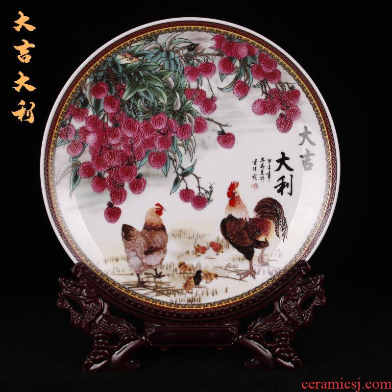 Jingdezhen imitation antique reproduction com.lowagie.text.paragraph the qing qianlong pastel enjoy dish plates antique art deco furnishing articles of handicraft
