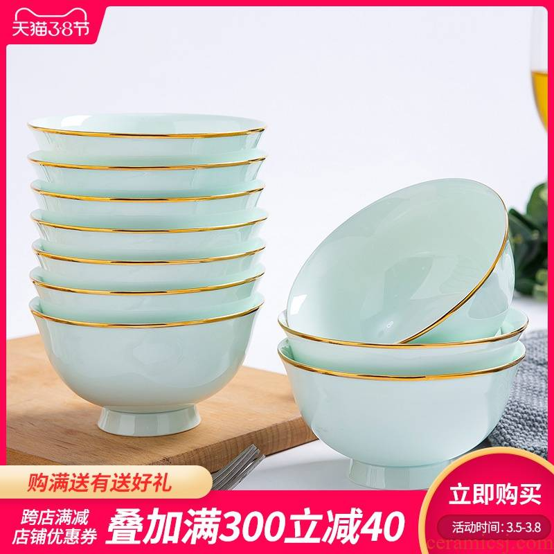 Jingdezhen ceramic household 4.5 inch bowl up phnom penh 4/6/10 Chinese celadon bowls set a ceramic bowl