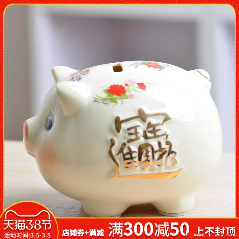 Ceramic piggy bank saving box furnishing articles home decoration decoration is a thriving business pig individuality creative arts and crafts