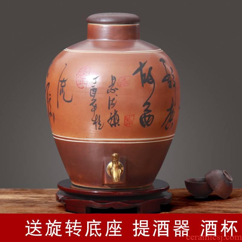 Wine VAT jingdezhen ceramic jars seal it 50 kg 20 jins Wine liquor GuanPing archaize home Wine jars