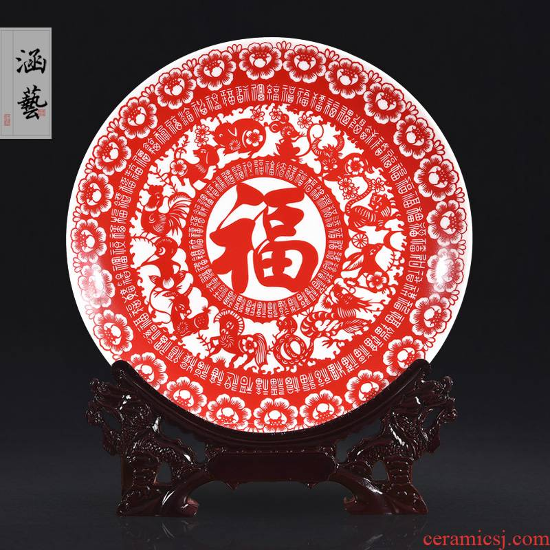 Jingdezhen ceramics zodiac everyone new Chinese style living room decorate dish by dish hang dish handicraft furnishing articles
