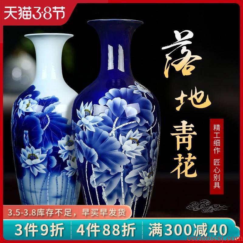 Jingdezhen ceramic vase landing hand - made porcelain vase of porcelain of a large lotus pond moonlight sitting room porch place for the opening taking