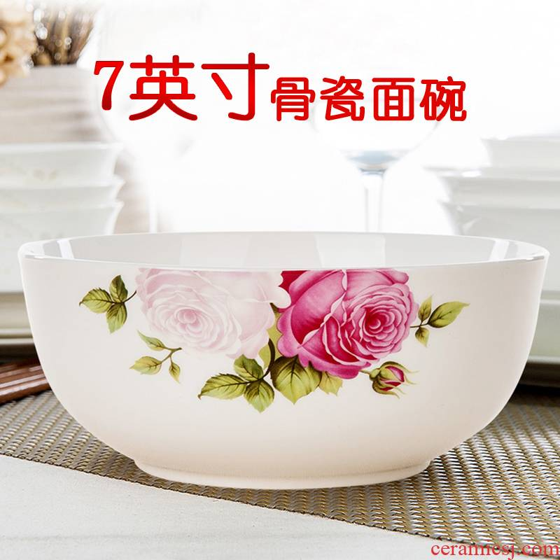 """Tangshan ipads porcelain 7 """"eat the rainbow such as bowl of the big bowl of household ceramics terms rainbow such use large rainbow such use salad bowl 1 only"""