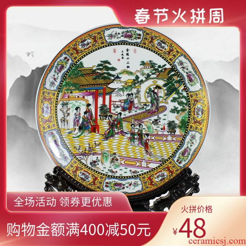Jingdezhen ceramics ceramic plate hanging dish of modern Chinese style furnishing articles sitting room ark, rich ancient frame twelve gold hair pin