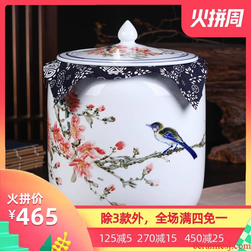 Jingdezhen ceramic powder enamel demand flower tea cake tin, pu 'er tea gift box packaging large general seal pot