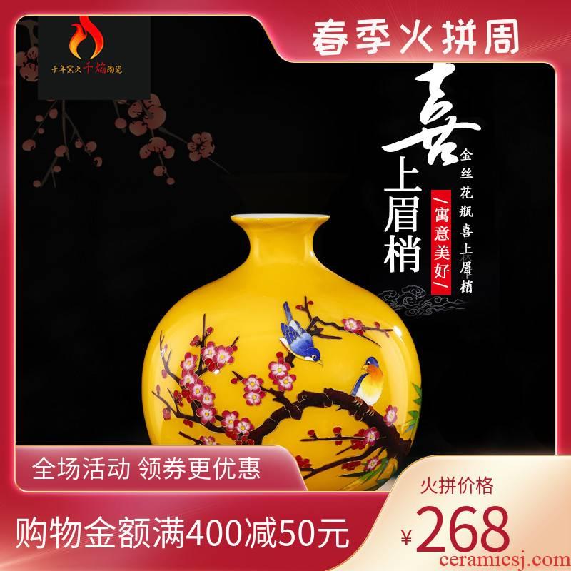 Jingdezhen ceramics white yellow high - grade Jin Sibian vase furnishing articles modern Chinese style living room decoration decoration