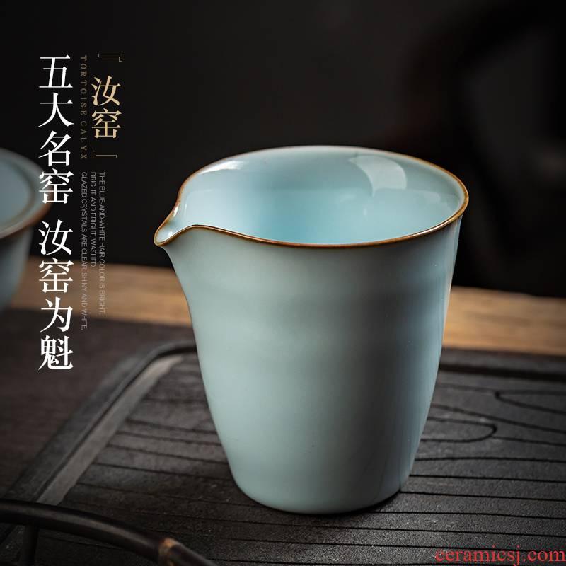 All hand copy your up jingdezhen ceramics slicing YunXiu kung fu tea set fair keller) accessories large tea sea
