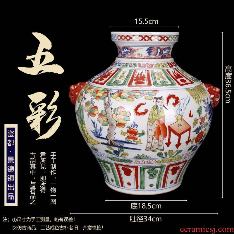 Jingdezhen imitation of yuan blue and white hand draw colorful character big jar of retro decoration antique reproduction antique furnishing articles old items