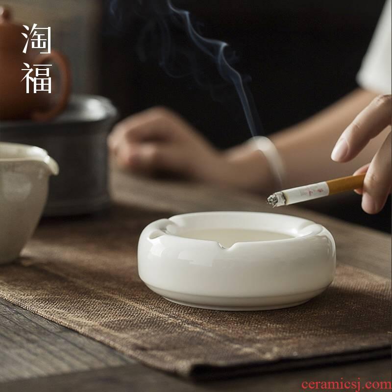 Dehua white porcelain ashtrays household ceramic ashtray sitting room creative move trend kungfu tea set accessories small tea taking