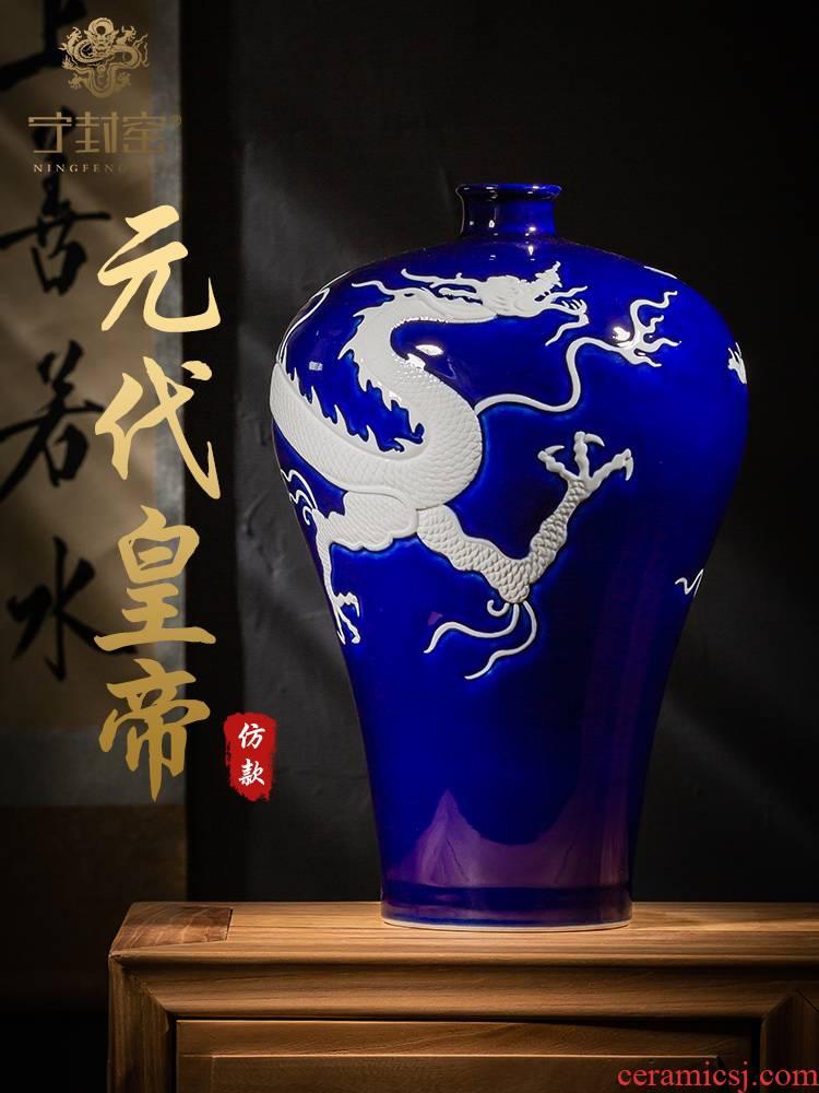 Ning hand - made antique vase seal up with jingdezhen ceramic bottle furnishing articles sitting room blue glaze carving Long Mei bottles of blue and white porcelain