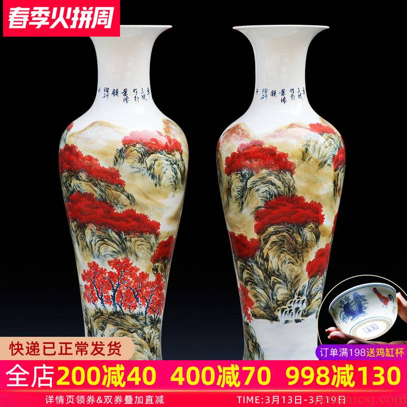 Jingdezhen ceramics vase furnishing articles sitting room ground vase large - sized hand - made porcelain hotel club house sitting room adornment