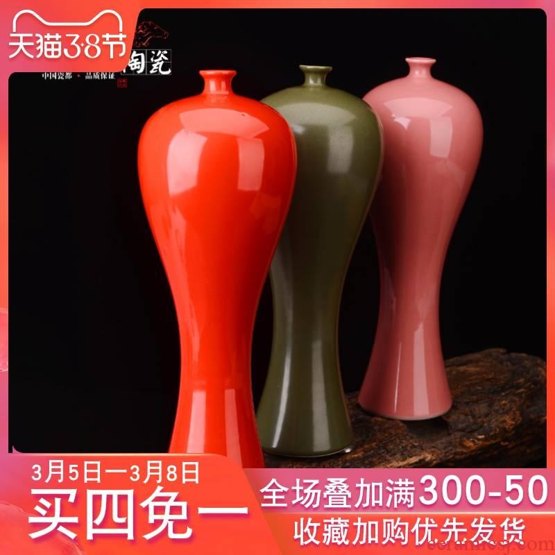 Jingdezhen ceramic glaze color name plum bottle decoration beauty home sitting room ark adornment flower porcelain bottle vase