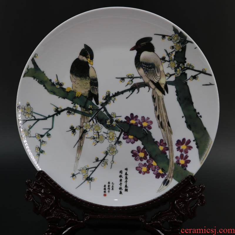 Archaize of jingdezhen porcelain painting of flowers and grain the qing qianlong com.lowagie.text.paragraph porcelain plate of restoring ancient ways household adornment furnishing articles