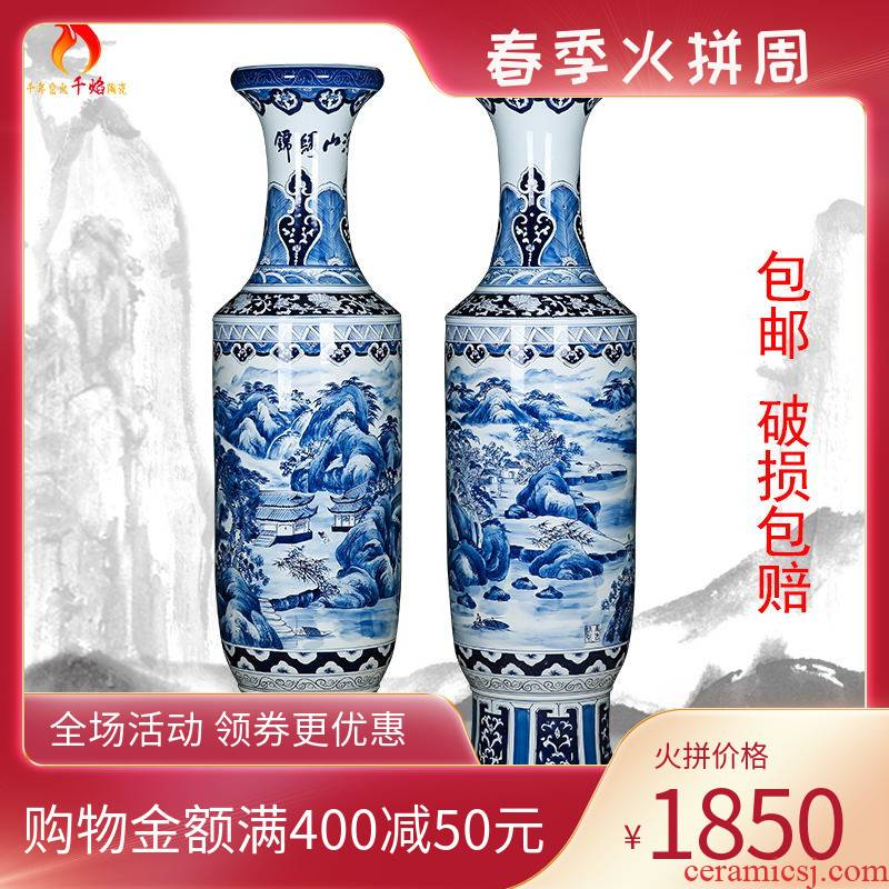 Big blue and white porcelain and hand made splendid sunvo jingdezhen ceramic vase opening hotel Chinese penjing admiralty bottle