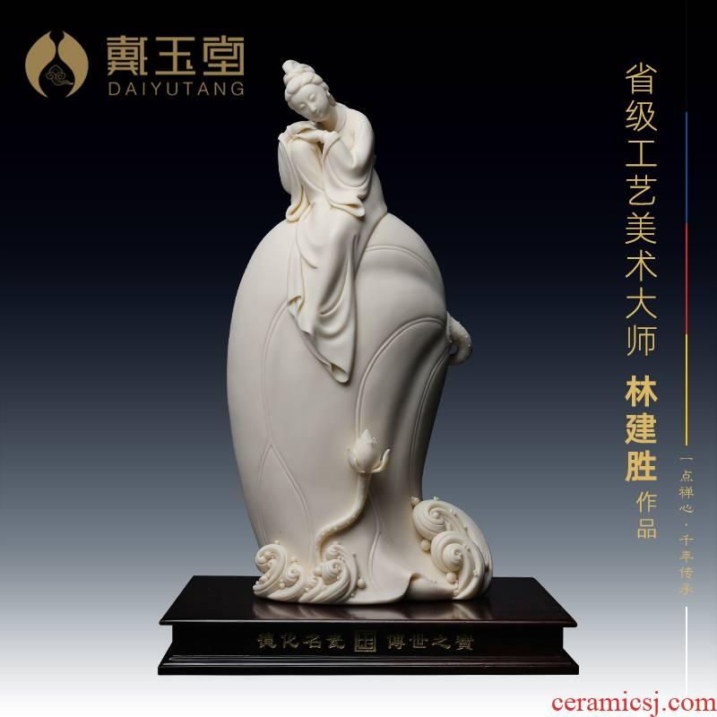 Yutang dai national museum collection of jade huang porcelain furnishing articles Lin Jiansheng acacia for/D03-129 - b
