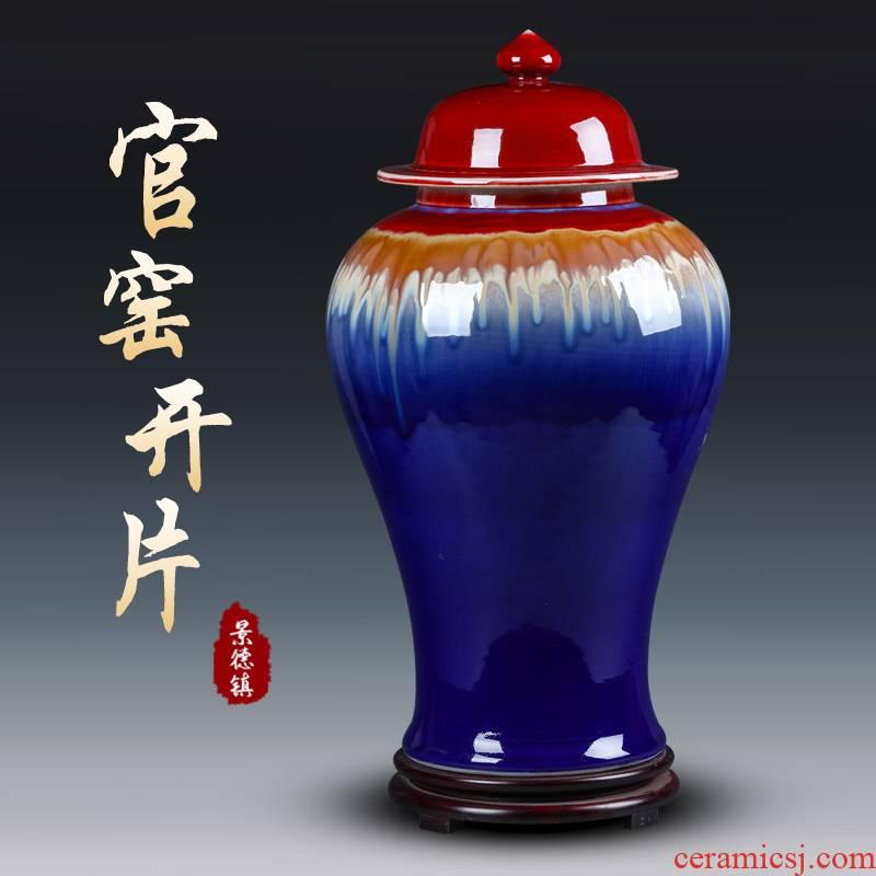 Jingdezhen ceramics general gradient blue as cans sitting room restoring ancient ways is rich ancient frame TV ark place vase ornament