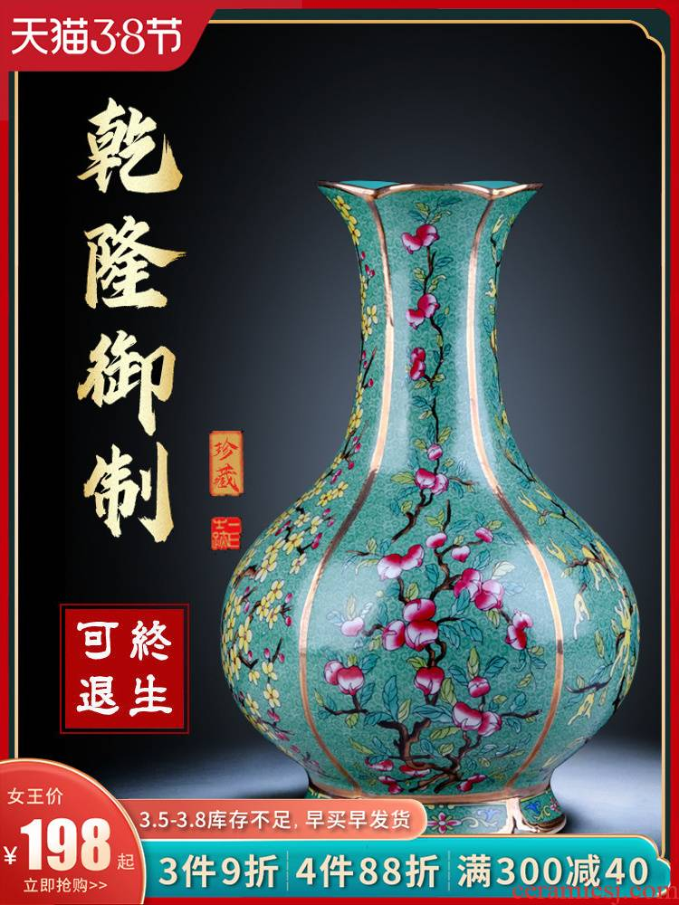 Jingdezhen ceramics vase flower arranging Chinese archaize sitting room TV ark, furnishing articles study ancient frame decoration