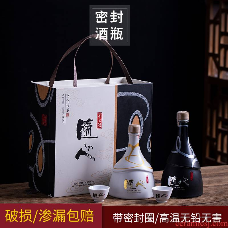 1 kg pack of jingdezhen ceramic bottle is empty bottles of creative ceramic bottle wine bottle seal wine wine furnishing articles