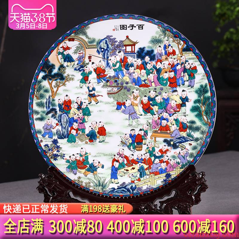 Hang dish of jingdezhen ceramics decoration plate figure Chinese wine rich ancient frame sitting room adornment is placed on the ancient philosophers