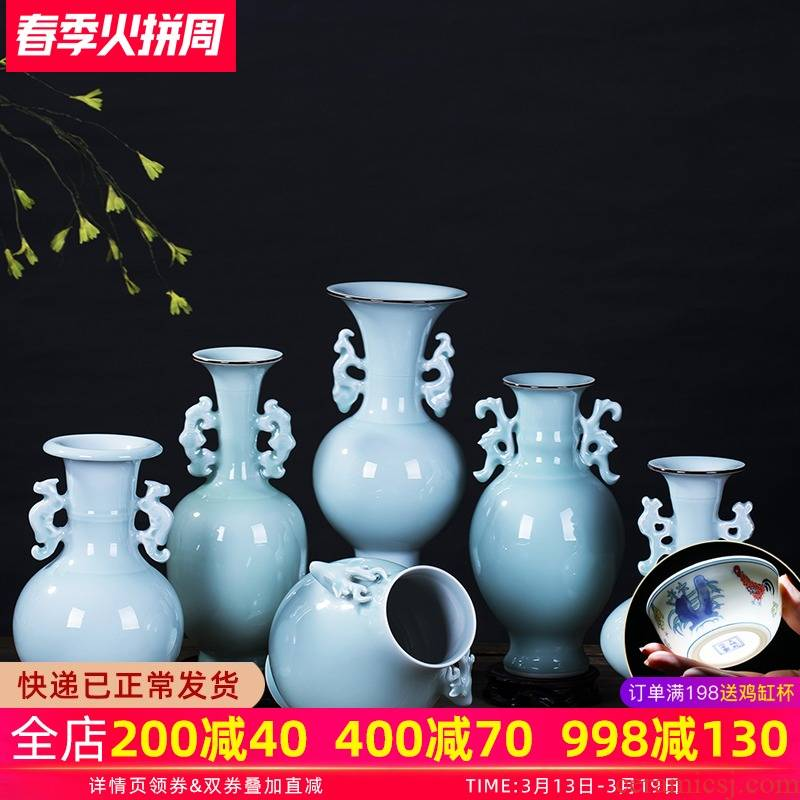 Jingdezhen ceramic vase furnishing articles green glaze floret bottle of flower arranging flower implement modern creative simple Chinese style household decoration