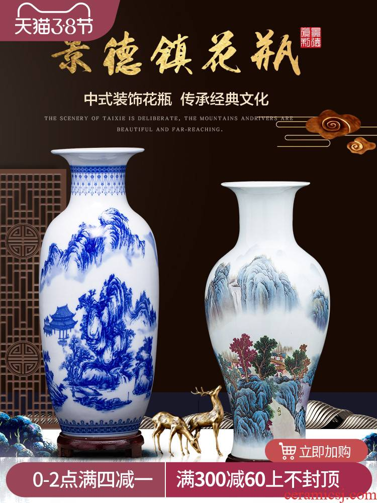 Jingdezhen ceramics big new Chinese style living room blue and white porcelain vase furnishing articles lucky bamboo flower arrangement home decoration