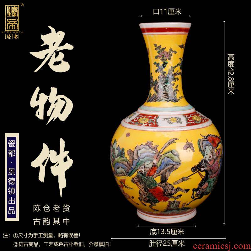 Jingdezhen imitation of kangxi in the the qing dynasty antique vase furnishing articles yellow to three British war lyu3 bu4 TuShang bottles of the Ming and the qing dynasties classical decoration