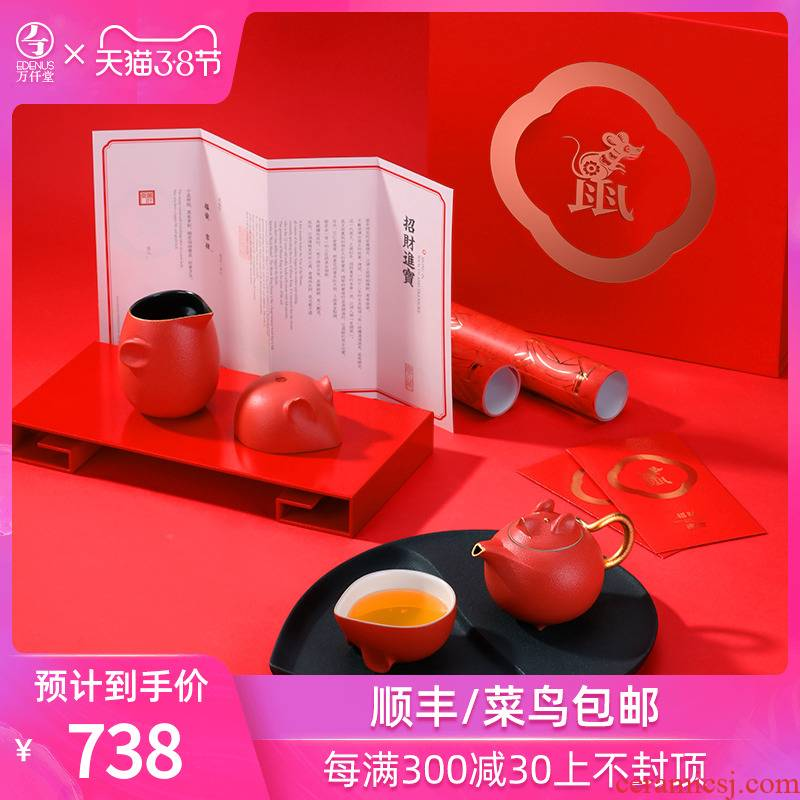 Thousands of year of the rat # $gift ceramics kung fu tea sets the small gift box a pot of tea cup two ferro, a thriving business