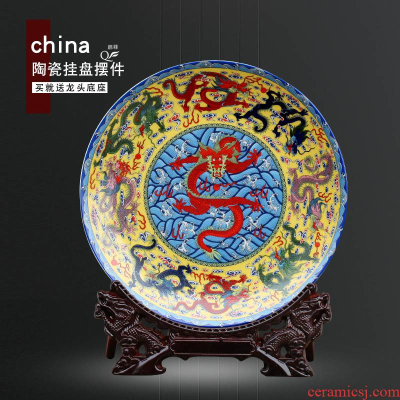 Jingdezhen ceramics furnishing articles household decorations hanging dish handicraft sitting room ark adornment longfeng disk present