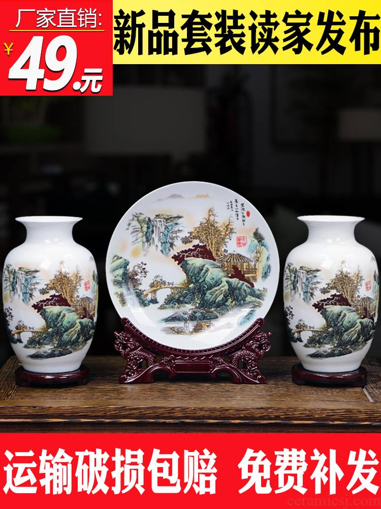 Three - piece vase furnishing articles of jingdezhen ceramics new Chinese style household decorates sitting room dry flower arranging flowers small handicraft