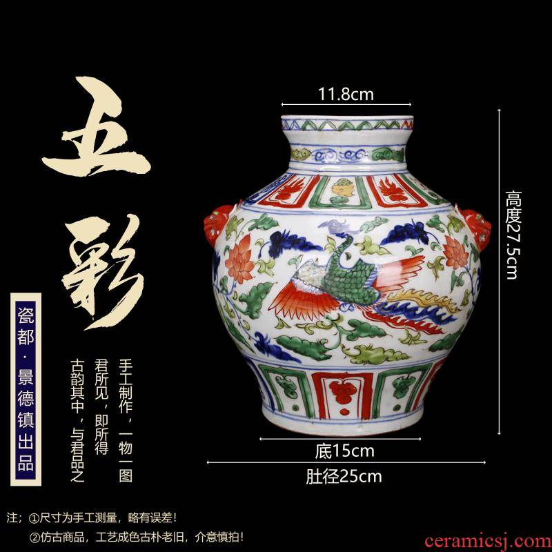 Jingdezhen imitation of yuan blue and white hand draw colorful fire phoenix POTS retro decoration antique reproduction antique furnishing articles old items