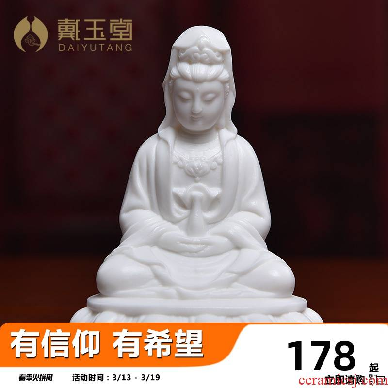 Yutang dai ceramic guanyin tathagata worship that occupy the home furnishing articles earth treasure bodhisattva manjusri three holy Buddha samantabhadra