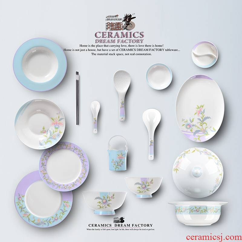 Tableware suit ipads porcelain home dishes high - grade 12 people with flowers glair bowl chopsticks combination suit box dishes