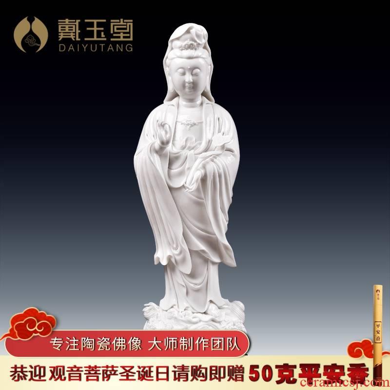 """Yutang dai Lin Luyang master white marble porcelain art collection furnishing articles/18 """"ruyi guan Yin D01-043"""