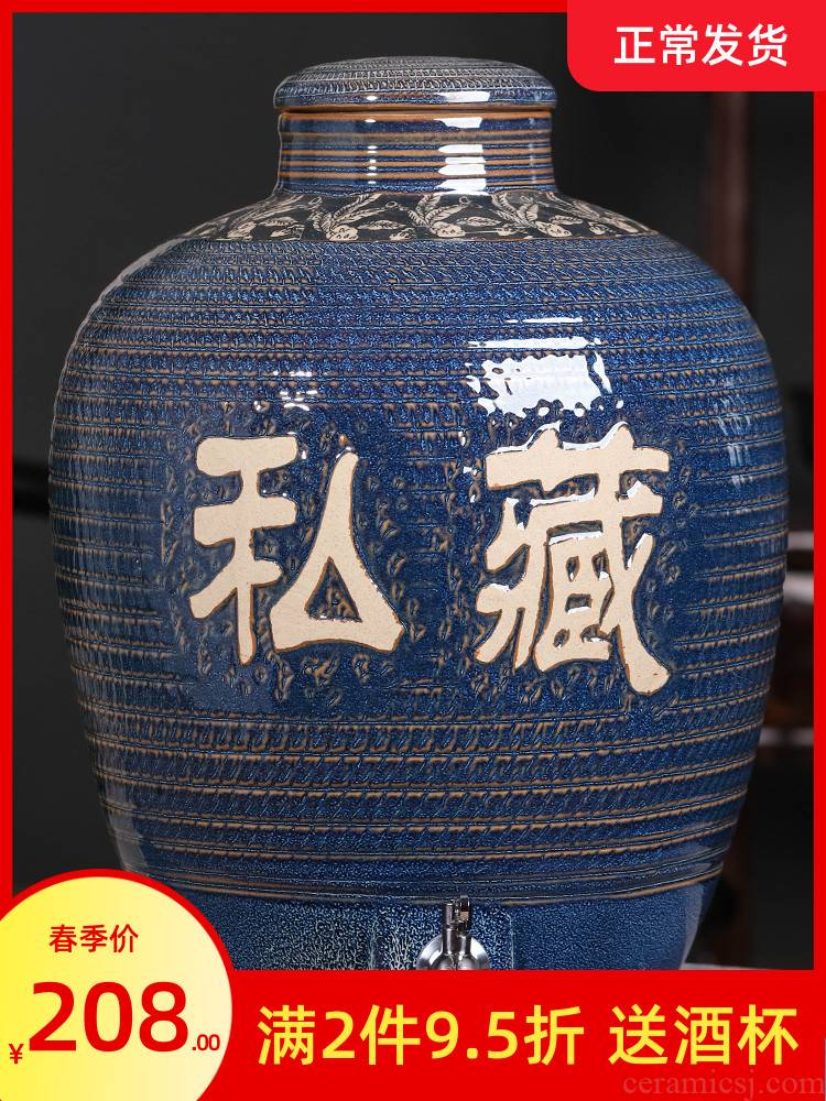Ceramic jars jingdezhen it liquor pot of 10 jins 20 jins 50 pounds with leading an empty bottle seal wine jar