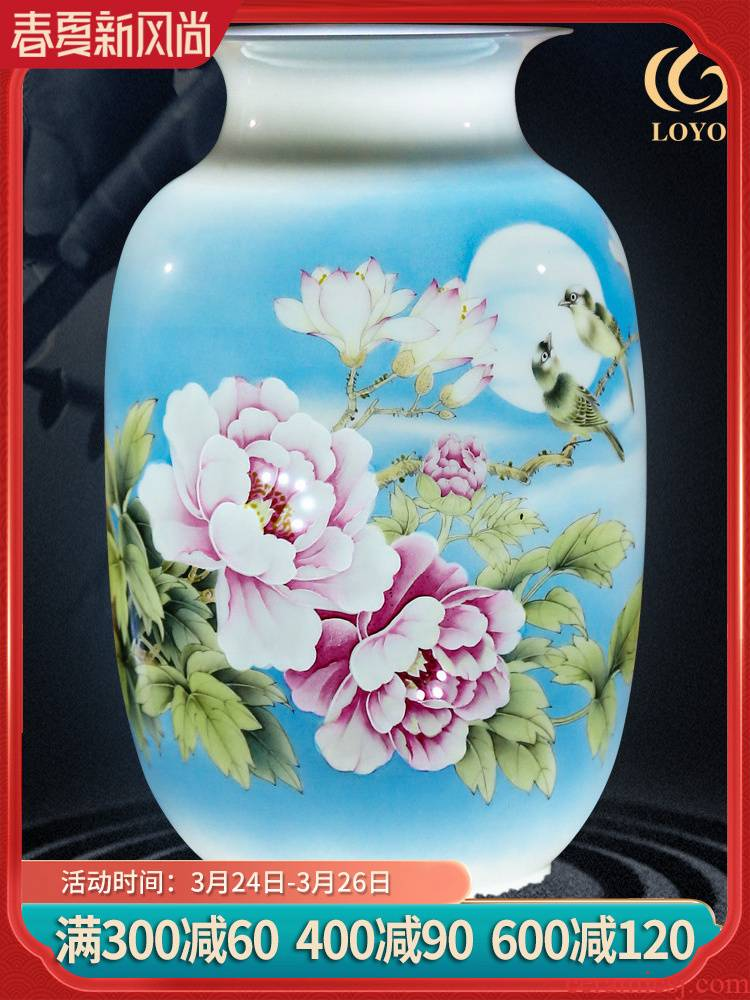 Jingdezhen ceramic hand - made vases, flower arranging dried flowers sitting room of Chinese style household table, TV ark, creative porcelain decoration