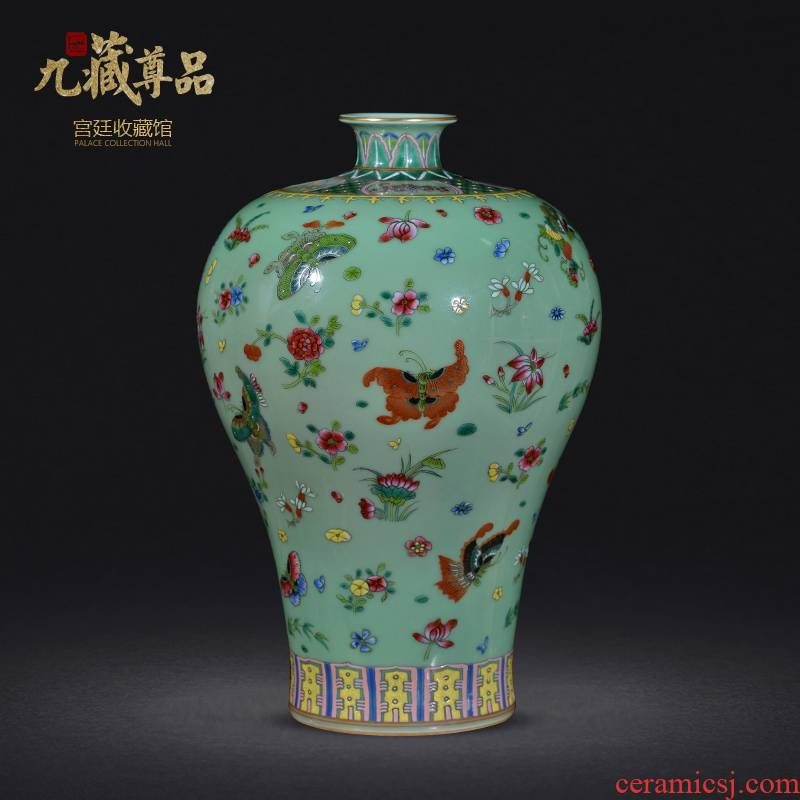 Archaize of jingdezhen ceramics vase qianlong pastel hand - made pea green name plum bottle butterfly porcelain decorative furnishing articles in the living room