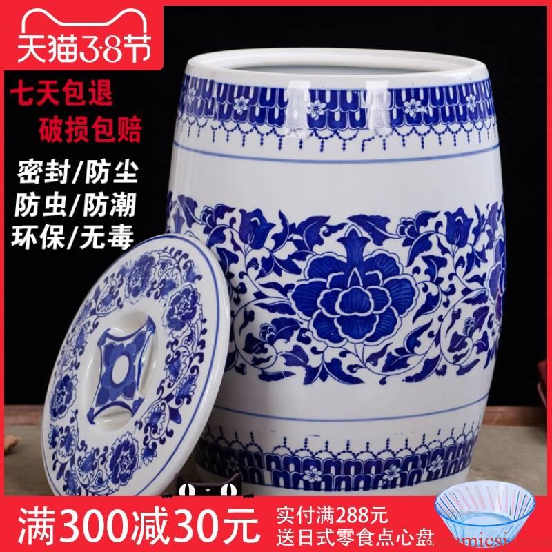 20 jins 30 jins loading ceramic barrel 50 kg rice bucket household vegetable oil cylinder with cover sealing cylinder tank pickles cylinder