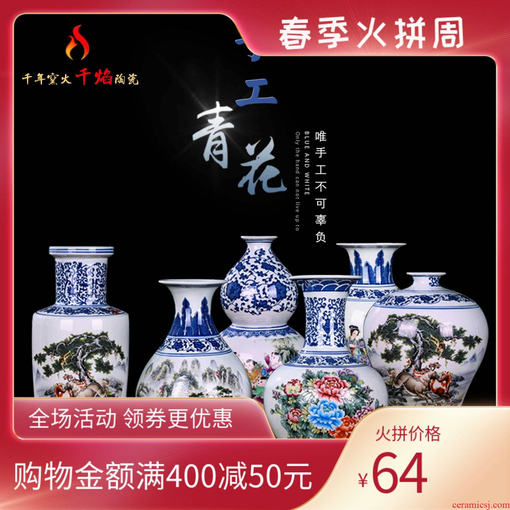 Blue and white porcelain of jingdezhen ceramics vase antique Chinese style household act the role ofing is tasted TV ark, flower arranging, the sitting room porch place