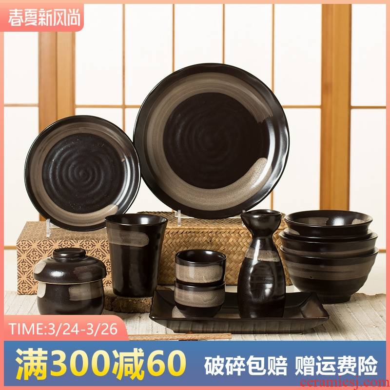 Restoring ancient ways with Japanese dishes suit family variable glaze creative dishes in 4/6 combinations bowl dish ceramic tableware