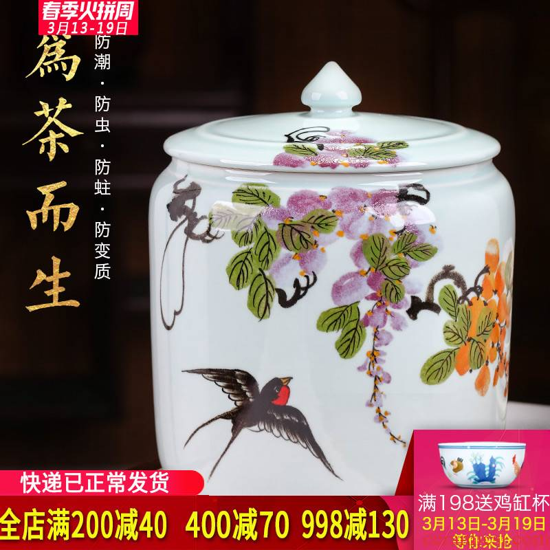 Jingdezhen ceramic hand - made barrel household seal 15 pounds 25 kg pack with cover insect moistureproof tea cylinder storage tank