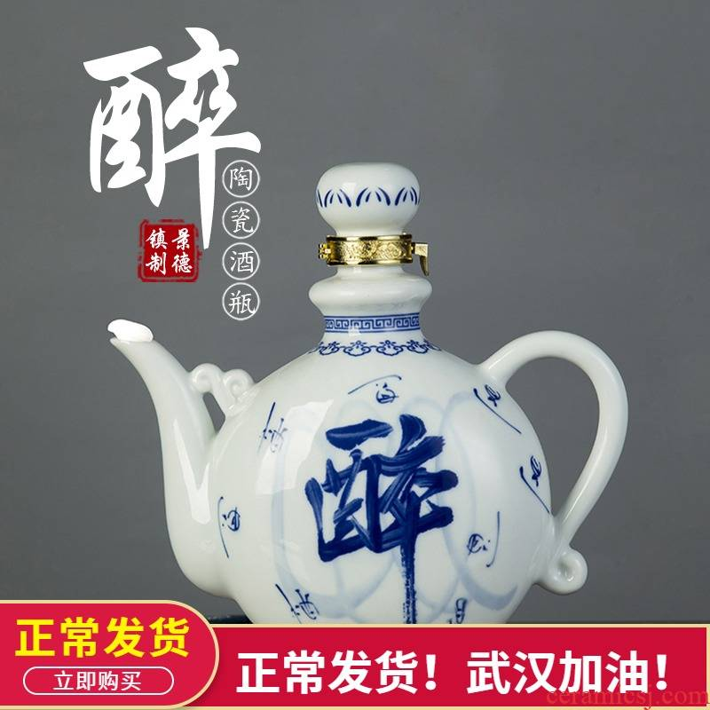 Hip flask ceramics single pot of Chinese archaize wind three catties high - capacity seal an empty bottle of jingdezhen blue and white liquor