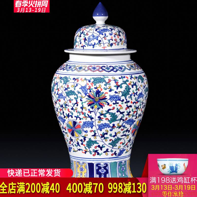 Antique porcelain of jingdezhen ceramics glaze colorful tank general furnishing articles under large new Chinese style living room decoration