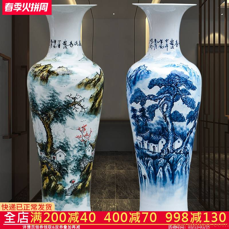Jingdezhen ceramics hand - made large blue and white porcelain vase to heavy sitting room adornment is placed large Chinese style hotel
