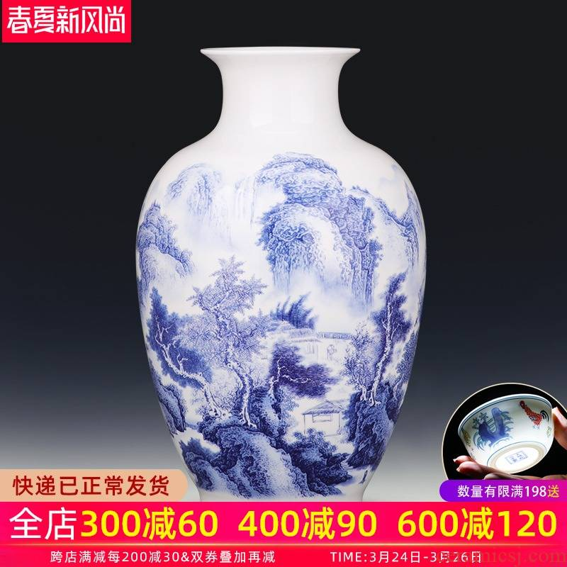 Jingdezhen blue and white porcelain vases, pottery and porcelain sitting room place flower arranging Chinese style household adornment porcelain of TV ark