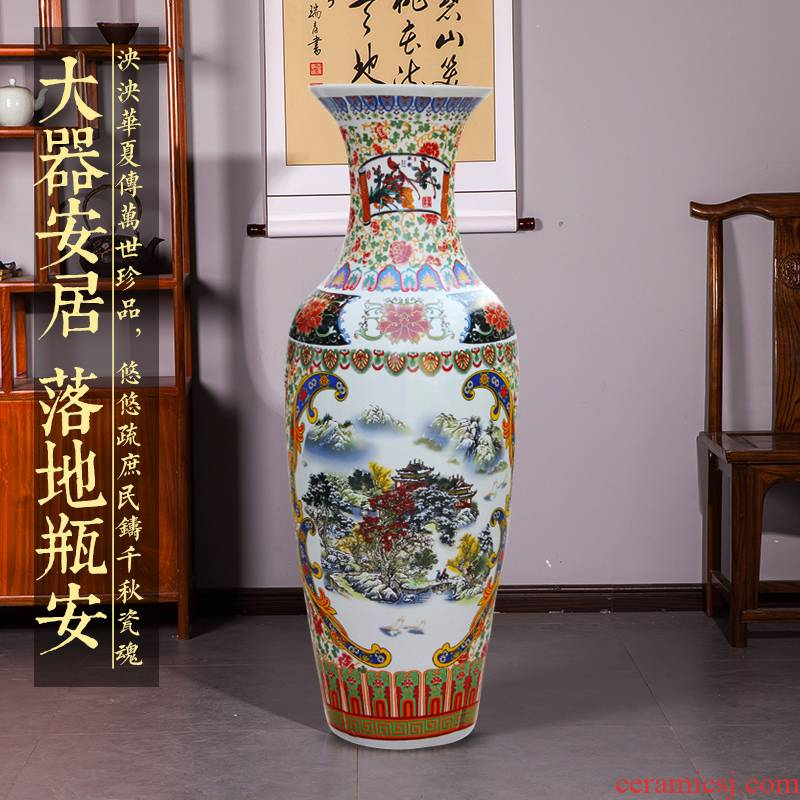 E157 jingdezhen ceramics vase flowers birds pay homage to the king with the French TV ark, sitting room adornment is placed