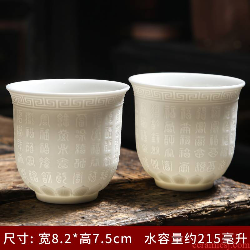 Suet jade master kung fu tea cup thin foetus dehua white porcelain sample tea cup of the big cup tea tea cup, bowl